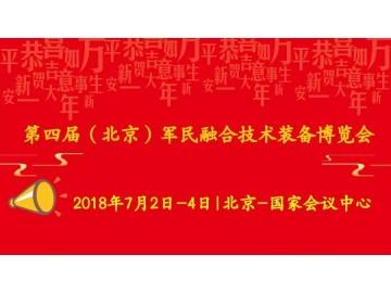 展商风采▷连山管控(北京)信息技术有限公司