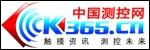 中国测控网
