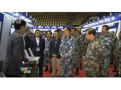 CICC前沿科技进军营——走进南部战区科技成果展在广州举行