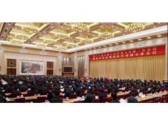 解放军和武警部队代表团举行第一次全体会议