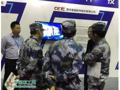 科技兴军-普华亮相南部战区前沿科技成果展