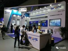 中科星图亮相2020中国(北京)军博会
