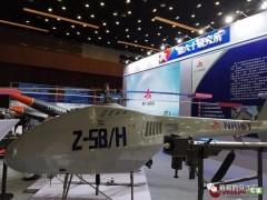 第六十研究所无人直升机参展:高原型和舰载型