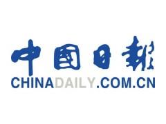第六届中国(北京)军事智能技术装备博览会开幕