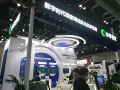 中孚信息携多款重磅产品亮相2021第七届中国(北京)军博会